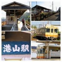 2013年 ・ 朝の港山駅