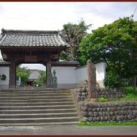 ききょう寺