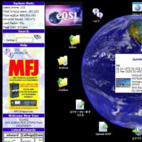 eQSL ハムログで画像表示しました