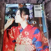橋本環奈のファースト写真集を買いました。