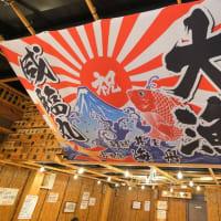本日3月3日は上巳の節句!海鮮丼屋 小田原 海舟 本店