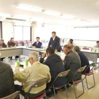 つくば市筑波土地改良区理事会に出席しています。