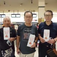 9月度『ボウリング教室お楽しみ会ハイフレ戦』結果