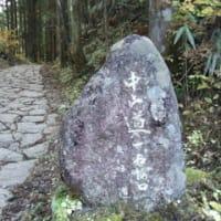 10月の小春会(番外) 馬籠宿から妻籠宿まで 中仙道を歩く