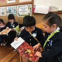 年少組☆2月3週目