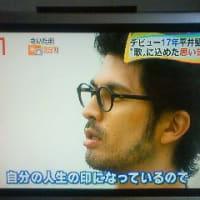 やじうま堅ちゃん☆ その30 END