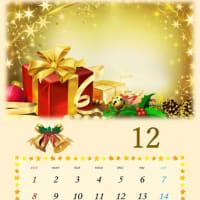 12月のMyカレンダー