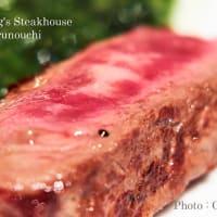 【肉は、人を幸せにする!】
