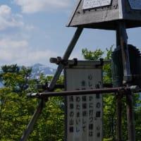 浅草の鐘へ