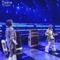 オッサンの独り言〜椎名林檎バンド