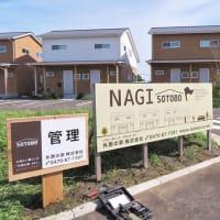 『 NAGI sotobo Apartment®128-6 』⌂Made in 外房の家。は良いご縁を願いつつ、本格募集開始!まで少しずつ少しずつ準備進行中です。