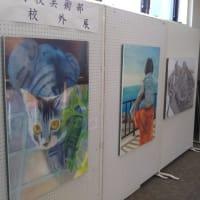 ■遠軽高校美術部校外展 (2020年10月19~30日、11月2~13日、遠軽)
