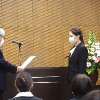 令和2年度「がんばる介護職員応援事業」で当苑の職員が表彰されました!
