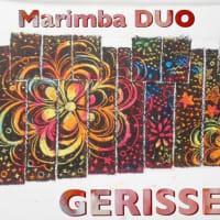 大久保宙マリンバ曲発売開始 gerissen (marimba duo) -2台のマリンバの為の-