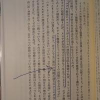 「結婚は両性の合意」という西洋の愛のかたちに日本人はまんまと!やられたらしい【男女の愛のかたちは家庭(父母と子の愛)が基本である=田中英道】