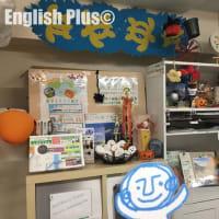 English Plusのレッスンの復習 ~ 自分の英語の間違いに気づける英語力をつけていこう ~ 2019年9月第1週の英語レッスンの復習(日本語編)