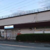西武 武蔵砂川駅