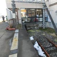 車止め 会津鉄道 会津田島駅&急行おおかわ号