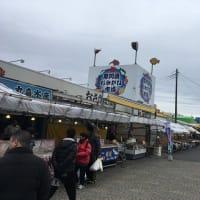 2020年 冬の旅行 茨城県大洗町
