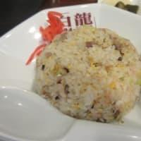 「中華食堂 白龍(はくりゅう)」、青葉区柏木で、焼肉定食、中華そば、半チャーハン