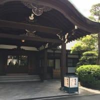 大阪の太閤園淀川邸 (森田)