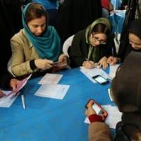 イラン  21日に国会議員選挙 核合意の経緯は穏健派に逆風 国民の願いは経済改善
