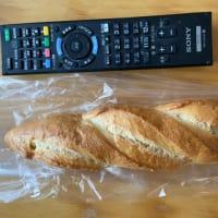 だめよーだめだめ(古)素通りできないパン屋さん PO293 & PO294