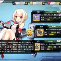 アズールレーン 装備解説-魚雷・対空砲-