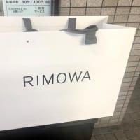 RIMOWAを購入しました。