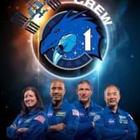☆野口飛行士の乗ったクルードラゴン ISSとのドッキング成功へ 宇宙飛行士募集も近く始まる
