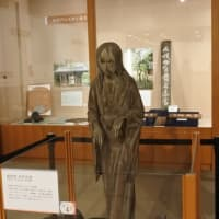 11-Aug-19 井上円了展へ