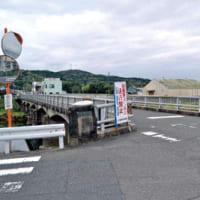 印南町 切目橋(町内最古)7年度完成めざす  迂回路確保、架け替えへ撤去 〈2021年4月7日〉