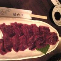 珍しくヒットな生肉。
