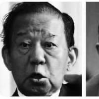 日本沈没を是とする 厄病の元凶