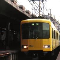 江ノ電旧500形 朝の鎌倉高校前駅にて 1996-11-30