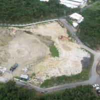 1月16日(土)、辺野古の埋立土砂採取が噂される八重瀬町の鉱山をまわる(写真追加あり)