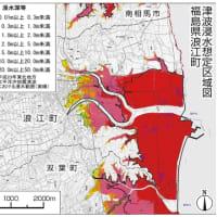 福島は22m津波想定 3