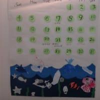 7月のイベントのカレンダーを作りました。