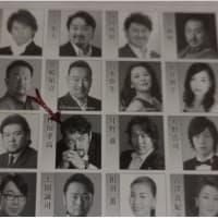 村田モンテロ-ネ伯爵 今からワクワク!