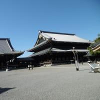 京都旅行~東本願寺・西本願寺編~