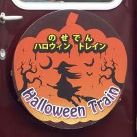 能勢電鉄「のせでん ハロウィン トレイン Halloween Train」と「かわにし どらごんバル」ヘッドマーク♪♪