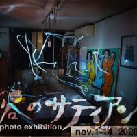 【Sep_17】bozzo_photo_exhibition『四谷のサティアン』