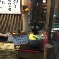 1日目 ② 花巻で蕎麦を食べる