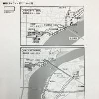 「西大寺マラソン2017」写真展のお知らせ