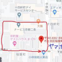 小学生で運転免許皆伝!?