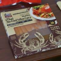 タイの蟹カレー