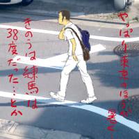 練馬は38.2℃(!)