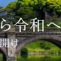 詩吟同好会 5月の活動報告
