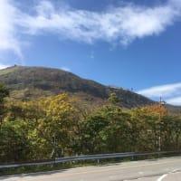 那須連山の紅葉