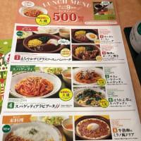 サイゼリヤ イオンモールとなみ店の500円ランチ